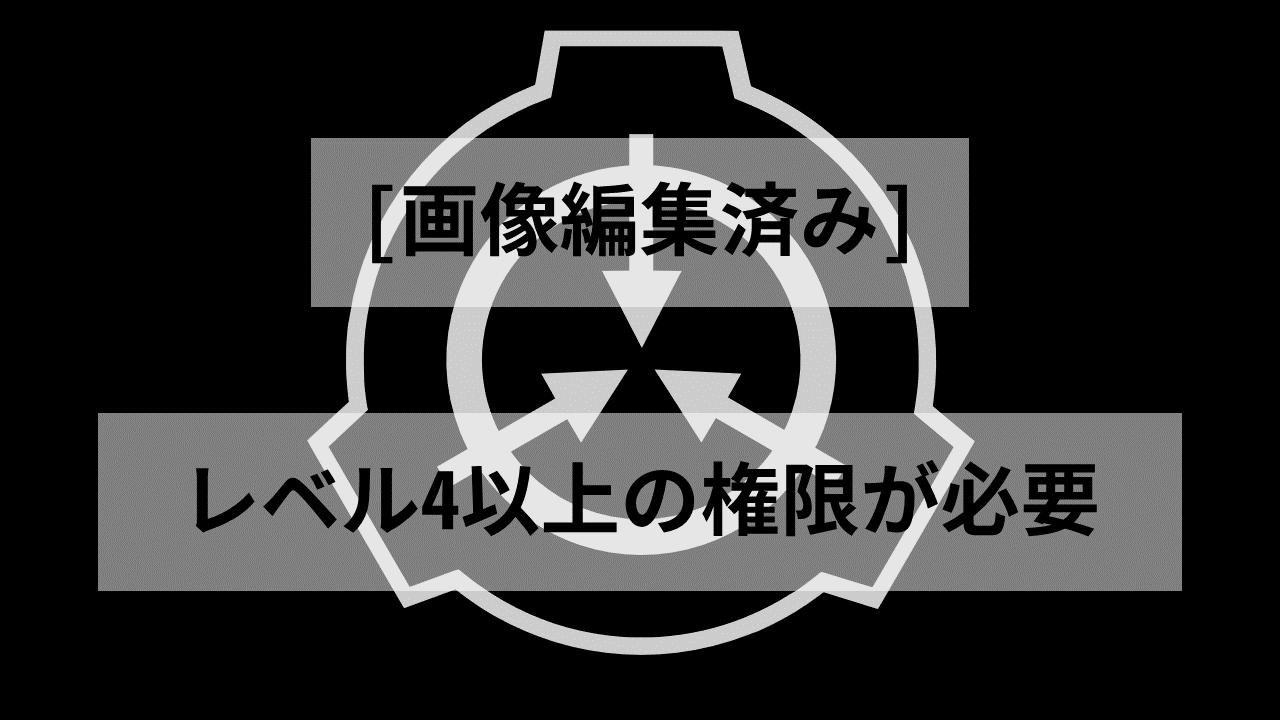 noimage-jp.png